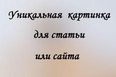Landing Page 3 - kwork.ru