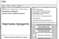 исправлю или доработаю сайт на битрикс 7 - kwork.ru