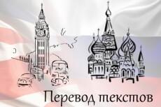 переведу аудио-/видео запись в текст (на английском языке) 3 - kwork.ru
