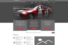 Дизайн страницы 404 34 - kwork.ru