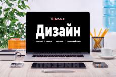 Ваш логотип на календаре Собаки в живописи 26 - kwork.ru