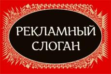 Откорректирую и отредактирую текст 32 - kwork.ru