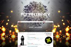 Фирменная обложка для трека 29 - kwork.ru