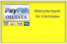 напишу текст хорошего качества до 6000 знаков без пробелов 5 - kwork.ru