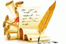 напишу письмо от Деда Мороза для Вашего ребенка 6 - kwork.ru