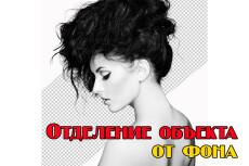 Произведу монтаж и обработку Вашего видеоматериала 20 - kwork.ru