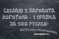 Делаю аватар игровой тематики 3 - kwork.ru