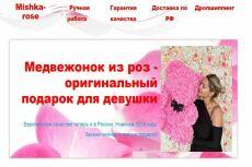 Создадим лендинг ПОД ВАШ бюджет, крутой и стильный дизайн 99 - kwork.ru