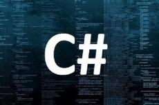 Напишу программу под Windows 67 - kwork.ru