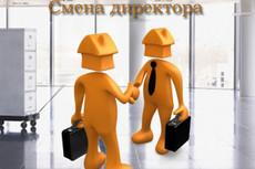 Составлю декларацию по УСН для ИП 28 - kwork.ru