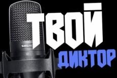 Видеоролик для Youtube и любых других нужд 7 - kwork.ru