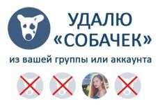 100 живых репостов Facebook 4 - kwork.ru