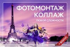 Удалю фон с картинки 30 - kwork.ru