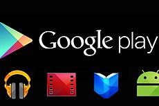 Выложу вашу игру в гугл плэй, так же помогу вставить в нее рекламу 10 - kwork.ru