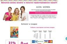 Продам визуальный конструктор лэндингов (landing) 5 - kwork.ru