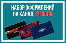 Сделаю приятный, красивый логотип 5 - kwork.ru