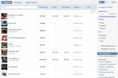 Сделаю быстрый парсинг данных любой сложности 4 - kwork.ru