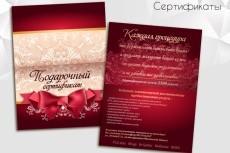 сделаю макет для меню 7 - kwork.ru