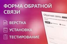 Автозаполнение формы. Поля Регион, город, дом 10 - kwork.ru