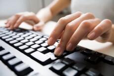 Напишу статьи о сайте или товаре 4 - kwork.ru