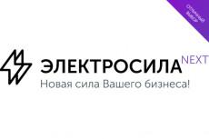 Верстка сайта по psd макету 32 - kwork.ru