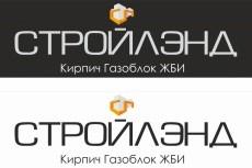 Нарисую аватарку для соц.сетей 3 - kwork.ru