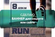 Сделаю дизайн для группы ВКонтакте 3 - kwork.ru