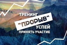 нарисую 5 иконок 7 - kwork.ru