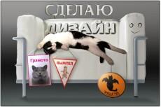 Сделаю дизайн-макет афиши, плаката, стенда 17 - kwork.ru
