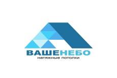 Дизайн листовок, флаеров 32 - kwork.ru