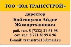 набор текста (оцифровка в том числе рукописный) на русском, английском языках 3 - kwork.ru
