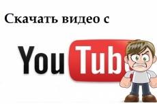 Перевод печатного текста в электронный вид 6 - kwork.ru
