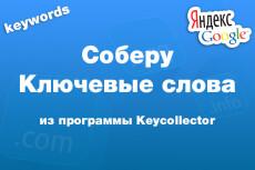 База email адресов - Предприниматели РФ - 500 тыс. контактов 30 - kwork.ru