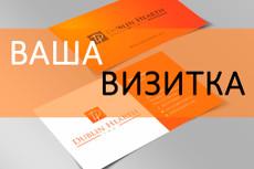 Дизайнерское оформление ВК 19 - kwork.ru