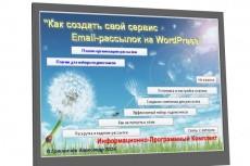 Предоставлю записи интенсива Ютуб-менеджер 3 - kwork.ru