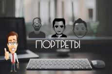 Сделаю 3 варианта логотипа.  Исходные файлы логотипов бесплатно 17 - kwork.ru