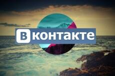 Получите 50 Уникальных Инфо-продуктов с правами перепродажи! 5 - kwork.ru