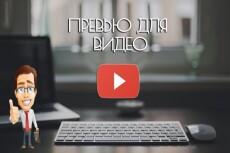 Делаю баннеры для YouTube/Twich 8 - kwork.ru