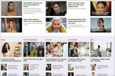 Восстановление работы вашего сайта на Wordpress 40 - kwork.ru