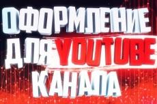 Оформление для группы вк 25 - kwork.ru