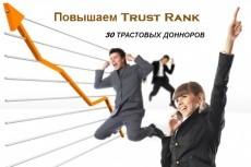 сделаю 10 постов на форумах 7 - kwork.ru