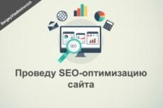 Сверстаю e-mail рассылку по шаблону 38 - kwork.ru