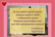 Аудио/видео в текст, русский язык 3 - kwork.ru