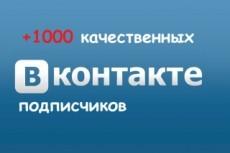 Сайт-визитка для Вашего бизнеса на Joomla, WordPress 11 - kwork.ru