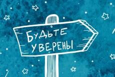 Доработаю дизайн сайта 6 - kwork.ru