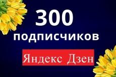 Рерайт от 95% на любую тему 20 - kwork.ru