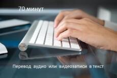 Напишу оригинальные статьи о кинематографе 4 - kwork.ru