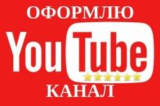 Оформлю группу Вконтакте 4 - kwork.ru