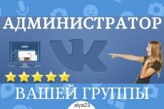 Оформлю ваш youtube канал 7 - kwork.ru