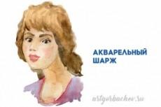 Нарисую CG портрет 24 - kwork.ru